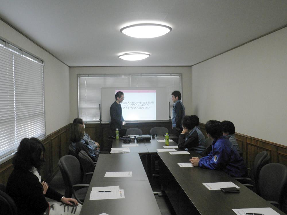 大橋運輸 LGBT・SOGI研修