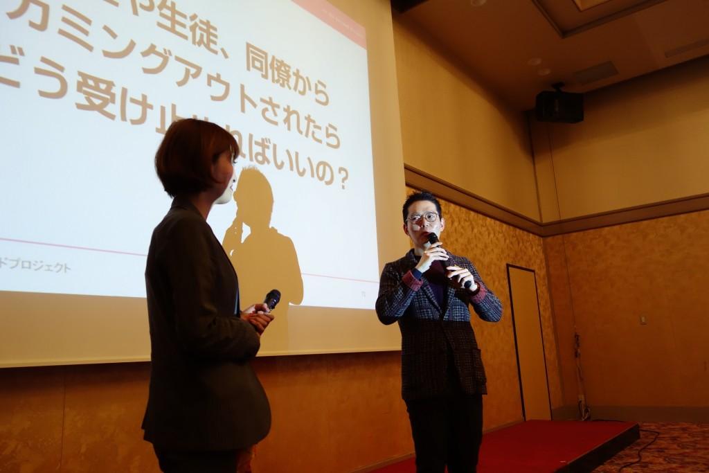 専門学校「YICグループ」LGBT・SOGI研修