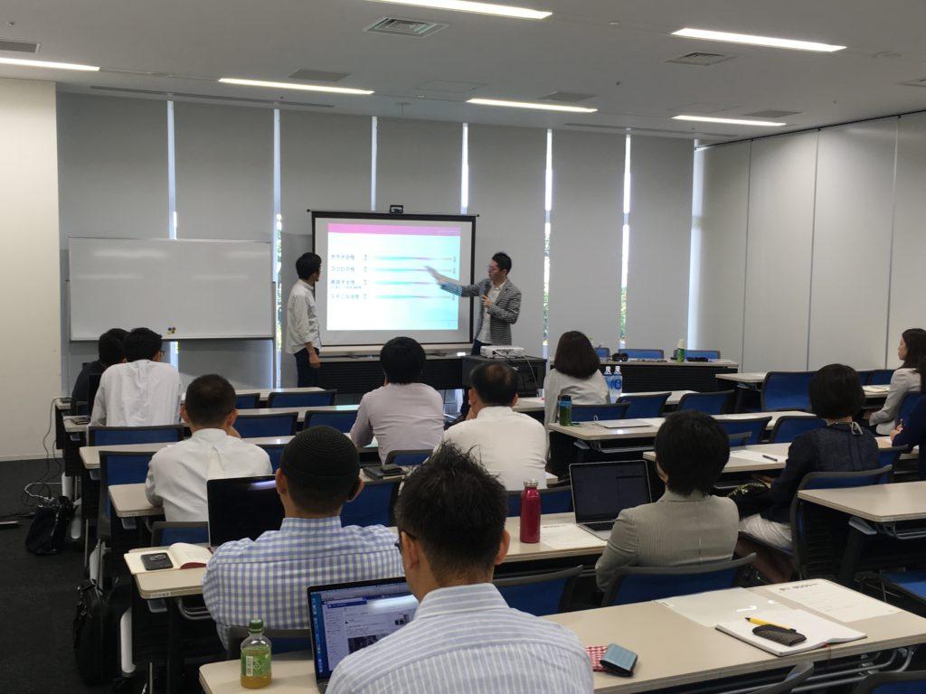 岡崎ビジネスサポートセンターOKa-Biz LGBT・SOGI研修