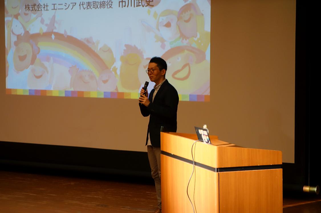 名古屋市様主催「多様な生き方を考える講演会」